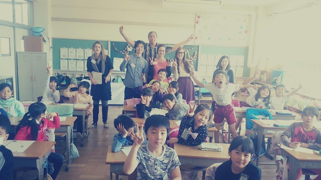 school-together